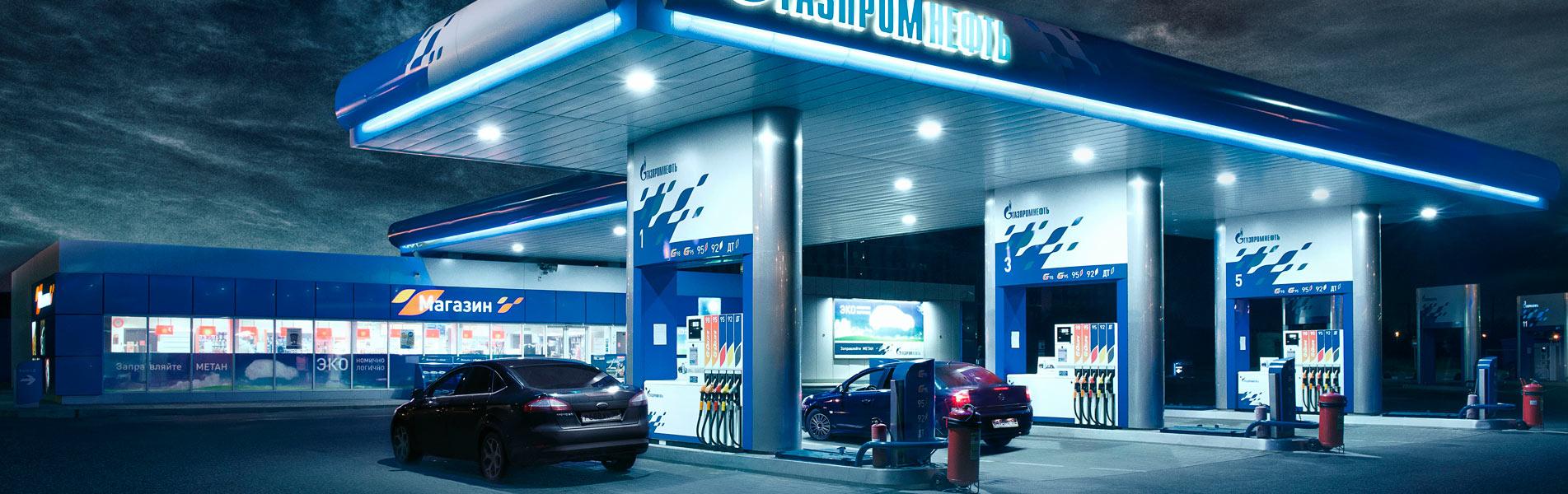 gazprom-neft-fon2